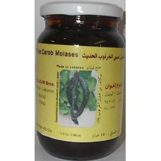 Salloum Carob Molasses 800 G