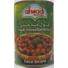 Foul Medamas Alwadi 15oz