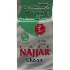 Najjar Coffee With Cardamon 200g