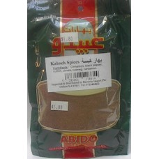 Kabseh Spices Abido