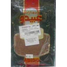 Falafel Spices Abido