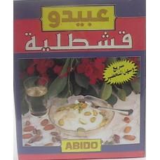 Ashtalieh Abido 500g
