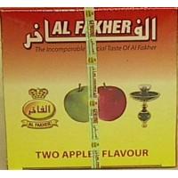 Al fakher 2 apples tobacco 250 g