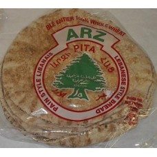 Arz whole wheat pita bread 720 g