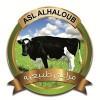 Al Haloub