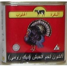 Alhaloub Halal Turkey Luncheon Meat