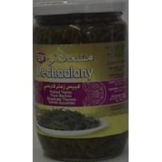 Zaatar Pickles Mechaalany 600 G
