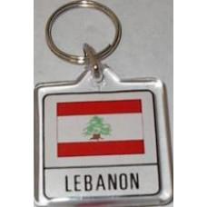 Lebanese Keychain
