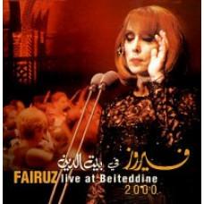 Live At Beiteddine 2000