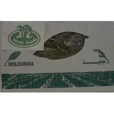 Moulokhia Naim 500 G
