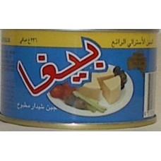 Bega Australian Cheese 226 G