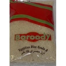 Rice Egyptian 2lbs