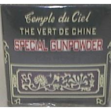 China Green Tea Special Gunpowder 1 Lb