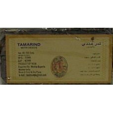 Tamir Hindi Packages 500 G