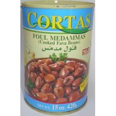 Cortas Foul Moudammas Plain 15oz