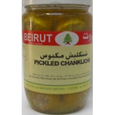 Shanklish With Oil 575g