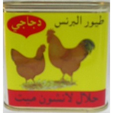 Al Haloub Halal Chicken 12oz