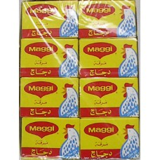 Maggie Cubes Chicken 24x7 Oz