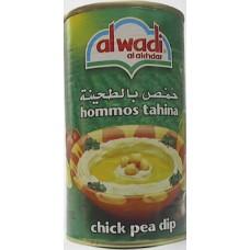 Hommos Tahine Alwadi 13oz