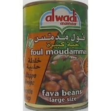 Al Wadi Foul Medamas Halabi 15oz