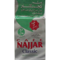 Najjar Coffee With Cardamon 200g