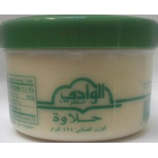Halva Plain Alwadi 1 Lb