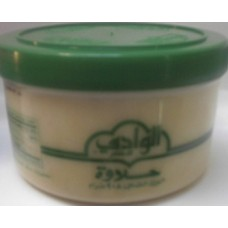 Alwadi Halva Plain 2 Lb