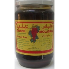 Grape Molasses Salloum 800 G