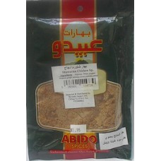 Chicken Shawarma Spices Abido