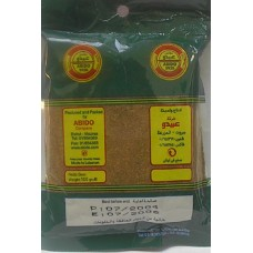 Chicken Spices Abido