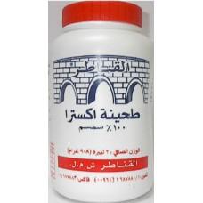 Tahineh Extra Alkanater 2 Lb