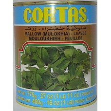 Mouloukhie Leaves Cortas 30 Oz