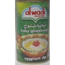 Baba Ghanouj Alwadi 13oz