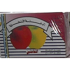 Two Apples Tobacco Nakhla