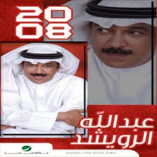 Abdullah Alrouwaishid