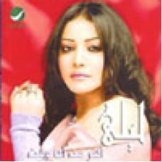 Akter Min Aey Waqit