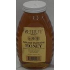 Beirut Honey 2 Lb