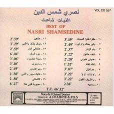 Best Of Nasri Shamseddine