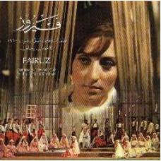 Damascus Festival 1960
