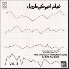 Film Ameriki Tawil Vol 3
