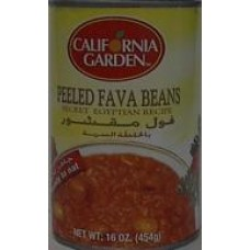 Peeled Fava Beans California Garden 15 Oz