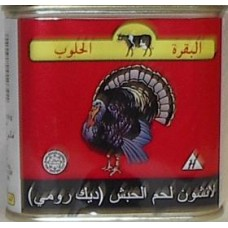 Alhaloub Halal Turkey Luncheon Meat
