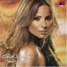 Houdoudi El Sama