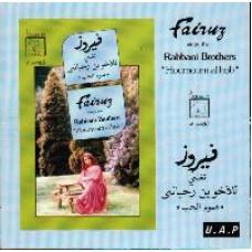 Houmoum El Hob