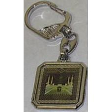 Islamic Keychain 1