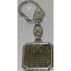 Islamic Keychain 2