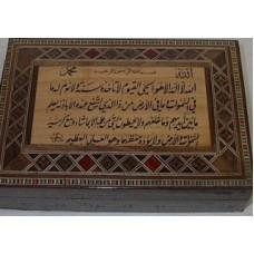 Islamic Mosaic Box 2