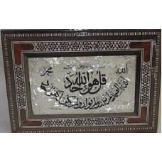 Islamic Mosaic Box 1