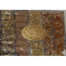 Assorted Malban Plate 2 Lbs