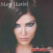 Mawaly